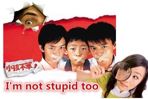 "Dloen Dalam Menonton "" I'am Not Stupid too""."